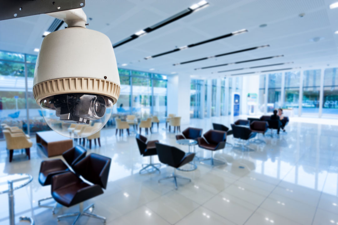 Video surveillance security